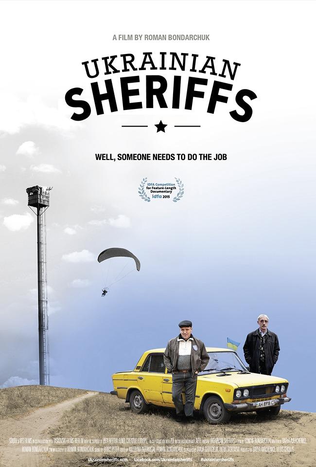 SHERIFËT UKRAINAS