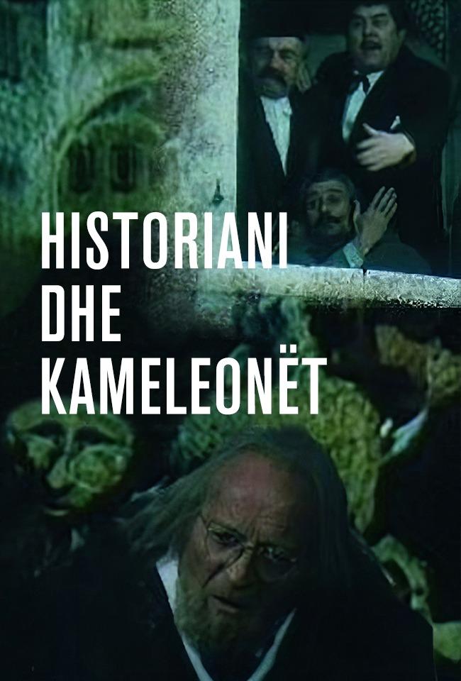 HISTORIANI DHE KAMELEONËT