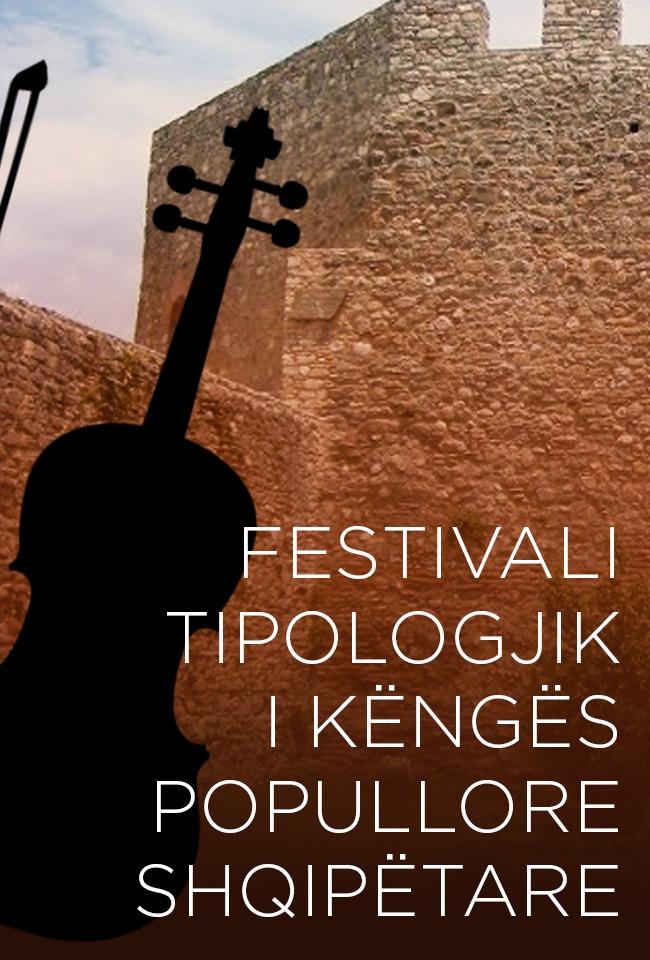 Festivali i Këngës Qytetare-Elbasan