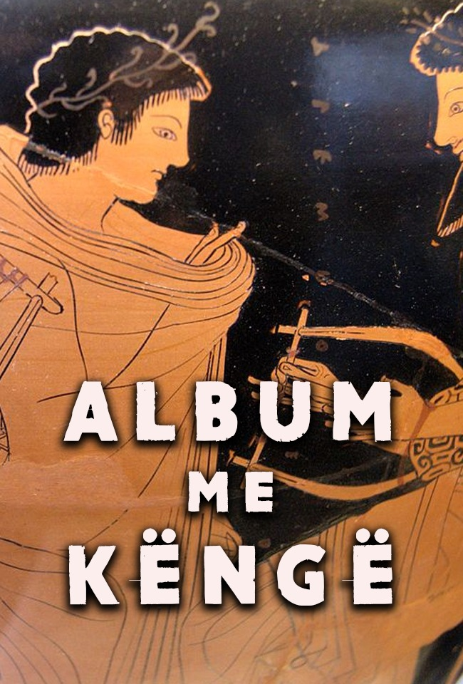ALBUM ME KËNGË