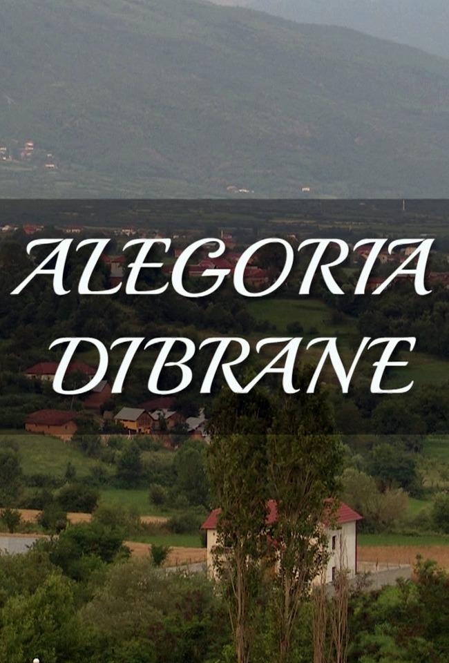 Alegoria Dibrane