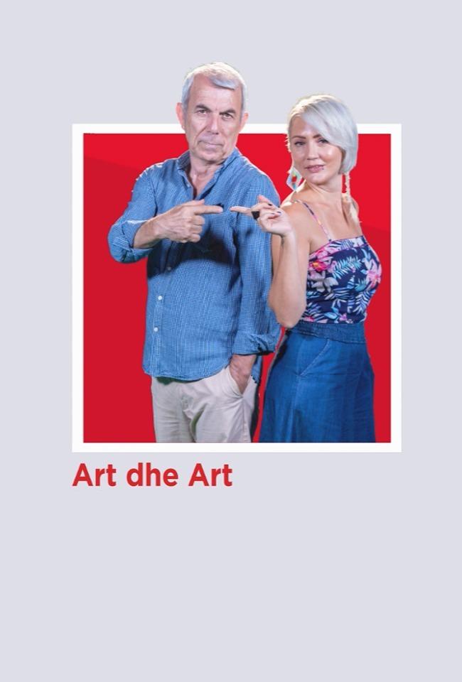 Art dhe Art-ritransmetim