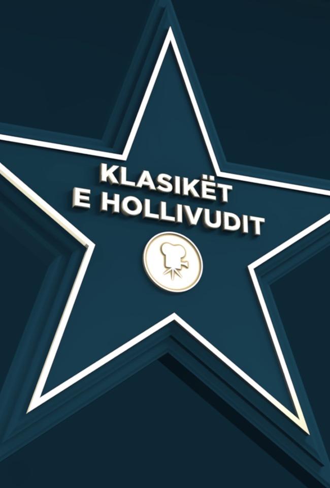 Klasikët e Hollivudit-premierë