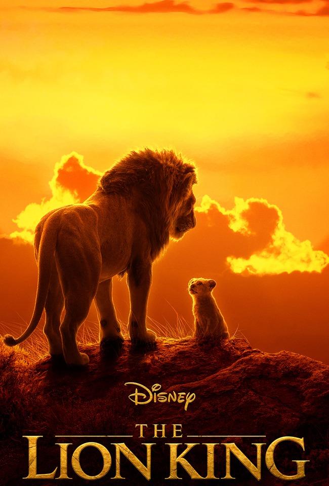 Mbreti luan