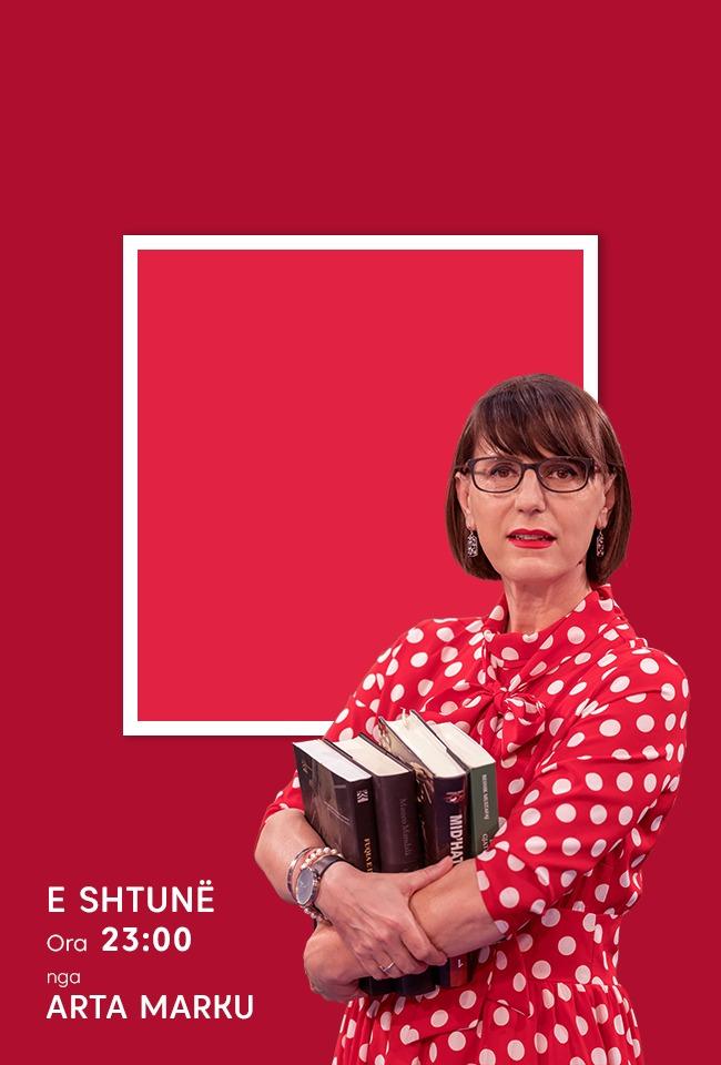 Bibliotekë nga Arta Marku-premierë