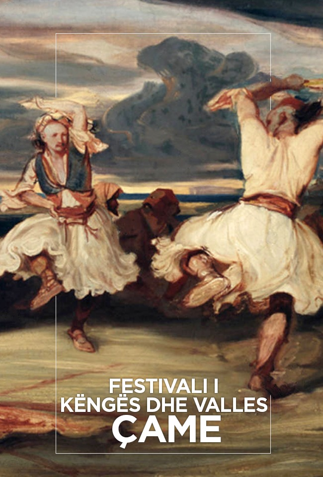 Festivali i këngës dhe Valles Çame në Sarandë