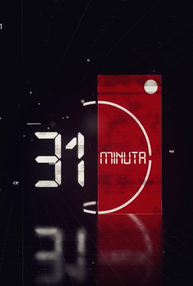EMISIONI 31 MINUTA