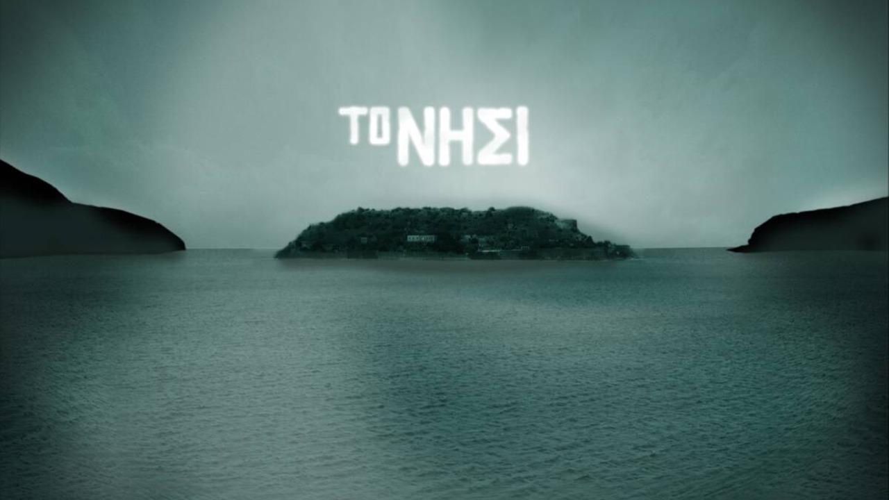 Ishulli-ritransmetim