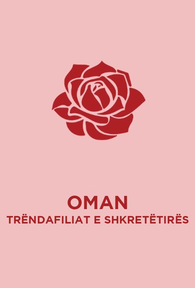 Oman, Trëndafiliat e shkretëtirës