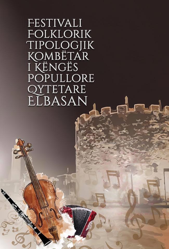 Festivali i Këngës Popullore Qytetare-Elbasan
