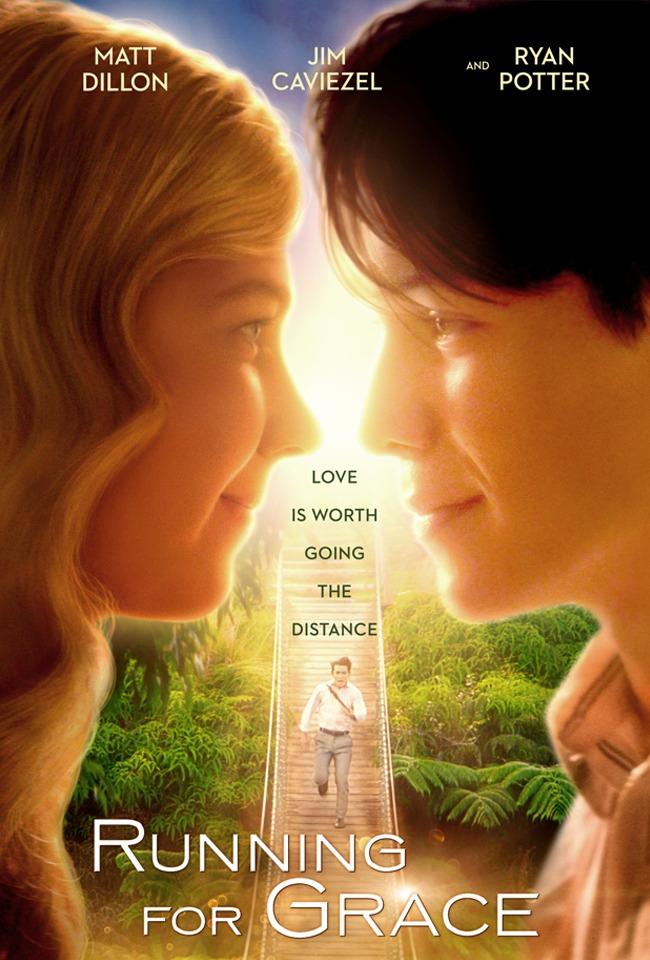 Dashuri e ndaluar-premierë