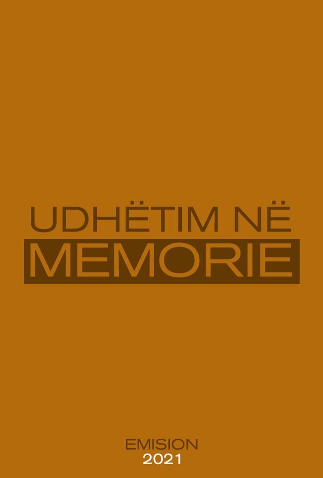 Udhëtim në memorie-premierë