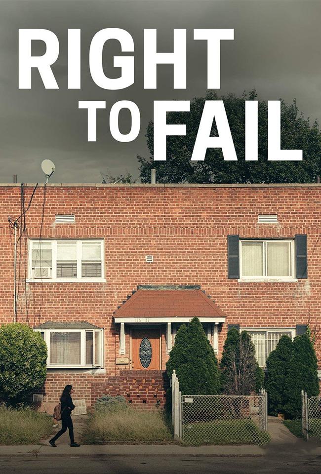 E drejta për të dështuar