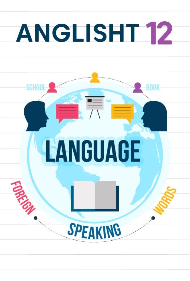 Anglisht 12-Vocabulary
