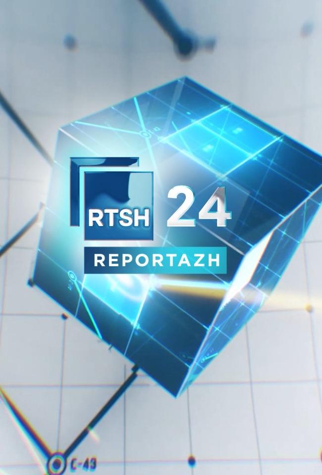 Reportazh
