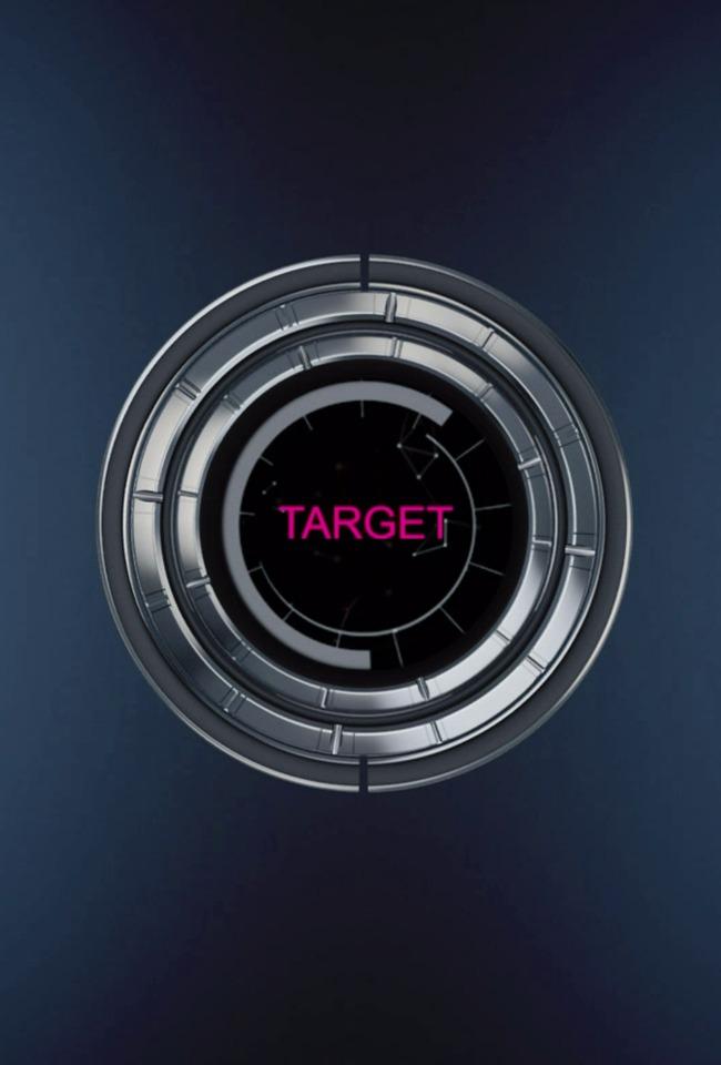 Target-premierë
